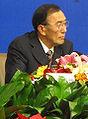 Qiangba Puncong.jpg