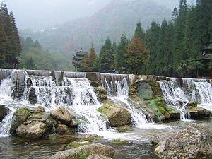 Mount Qingcheng - Image: Qin Cheng Hou Shan Wu Long Gou