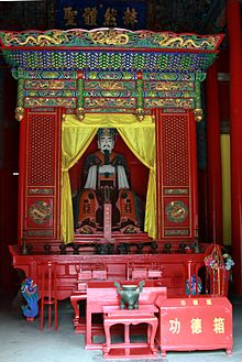 Qufu temple of yan sculpture 2010 06 05.jpg
