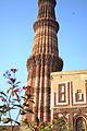 Qutb Minar0137.JPG
