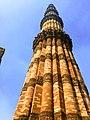 Qutb Minar - IMG 1675-EFFECTS.jpg