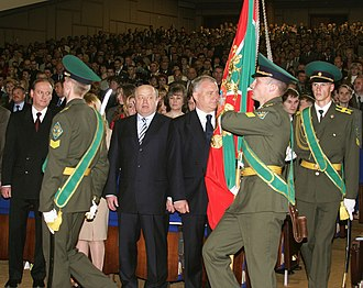 Border Guards Day - Russian Prime Minister Mikhail Fradkov (center) attending a gala concert in the State Kremlin Palace to mark Border Guards Day, 28 May 2004.