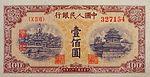 RMB1-100-6A.jpg