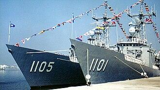 Republic of China Navy - Image: ROCN cheng kung class PFG2 1105 and PFG2 1101 20050624