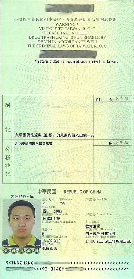 440px-ROC_Visa_%28for_China_Mainland_Citizen%29 Visa Application Form Entry Into Taiwan Republic China on