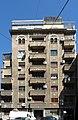 RO B Dionisie Lupu 74 building.jpg