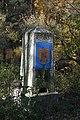 RO Border Monument.jpg