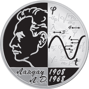 Lev Landau - A commemorative Russian silver coin dedicated to the 100th anniversary of Landau's birth