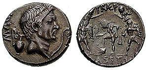 Pompey on a coin by his son Sextus Pompeius.