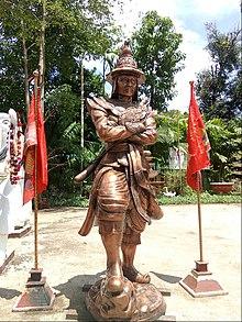 Px Rajadhirat Kamarwet