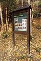 Rapická hora, informační tabule Novoměstské štoly (1).jpg