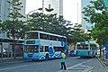 Renovated Fleetline in Shekou, Shenzhen in 2006.jpg