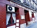 Restaurante Casa Emilio Zaragoza.JPG
