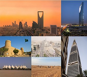 Riyadh - Clockwise from top left:  National Museum of Saudi Arabia, Masmak fort, King Khalid International Airport, Riyadh skyline in the evening seen from Al Faisaliyah Center with Kingdom Center in the back, Ministry of Interior building