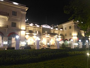 Rizal Park Hotel - The facade of the hotel in 2017