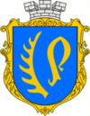 Coat of arms of Rohatyn