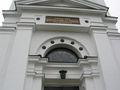 Roks kyrka main entry.jpg