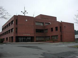 Rokunohe, Aomori - Rokunohe Town Office
