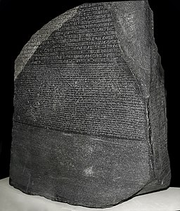 Rosetta Stone - front face - corrected image.jpg