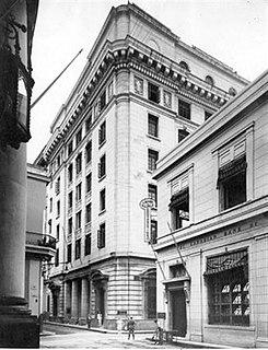 Royal Bank of Canada Building, Havana