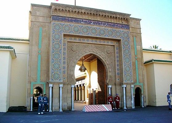 Dar al-Makhzen (Rabat)