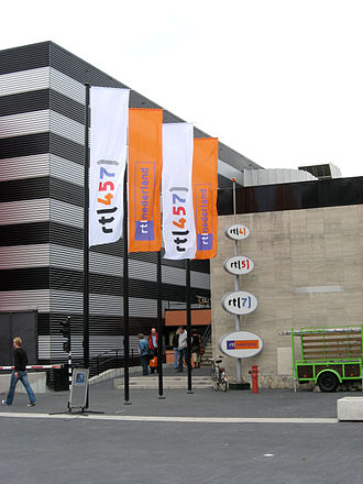 RTL Nederland - Entrance to studios 5 and 6, then occupied by RTL Nederland, at the Media Park in Hilversum (2006)
