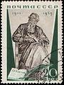 Rus Stamp-Lev Tolstoy-1935-20.jpg