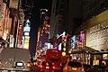 Rush hour traffic in Manhattan, New York City at night.jpg