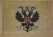 Russian Emperor Flag