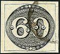 Série Olho-de-Boi, 60 réis.jpg