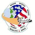 STS-51L (15185596656).jpg