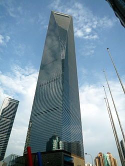 Shanghai World Financial Center In Shanghai The Current Tallest Building In