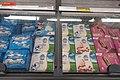 SZ 深圳市 Shenzhen 福田 Futian 福中路 17 Fuzhong Road 國際人才大廈 Rencai Building 華潤萬家超級市場 Vanguard Supermarket food 伊利集團 Yili ice cream Sept 2017 IX1.jpg