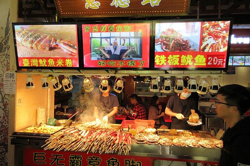 File:SZ 深圳 Shenzhen DMD 東門町美食街 Dong Men Ding Food Street ...