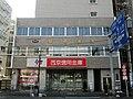 Saikyo Shinkin Bank Nakano Branch.jpg