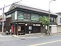 Sakai Hoshokan IMG 4187 20130609.JPG