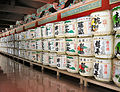 Sake barrels at Toshogu shrine, Nikko, Japan.JPG