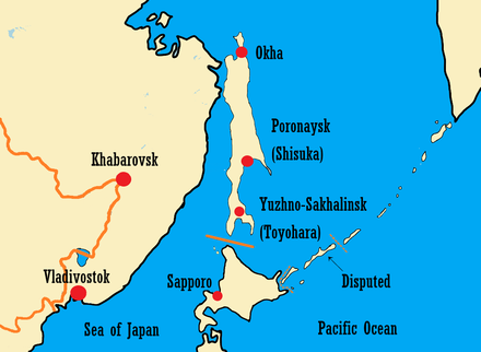 Sakhalin and her surroundings. Sakhalin and her surroundings English ver.png