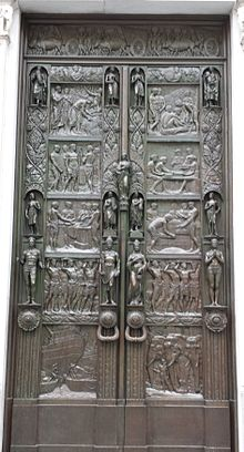 The Salada Tea Doors, designed by Henry Wilson, at the former Salada headquarters in Boston's Back Bay.