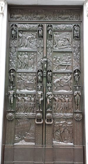 Salada tea - The Salada Tea Doors, designed by Henry Wilson, at the former Salada headquarters in Boston's Back Bay