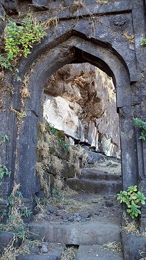 Salher - Gate