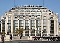 Samaritaine Paris.jpg