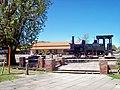San Rafael Estacion de tren y Plaza de los Inmigrantes.jpg