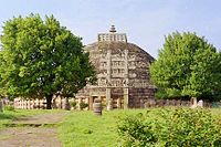 The Sanchi stupa in Sanchi, Madhya Pradesh built by emperor Ashoka in the 3rd century BC