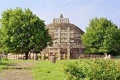 The Great Stupa at Sanchi.