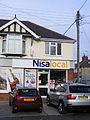 Sandford road Post Office, Chelmsford Dec 2011 - Flickr - sludgegulper (1).jpg