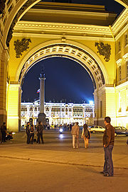 Arch of the General Staff Building in Palace Square, St Petersburg