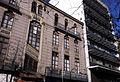 Santiago, edificio en calle Bandera (9473300211).jpg