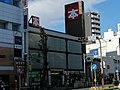 Sanyodo-Kamimaezu-Nagoya.jpg