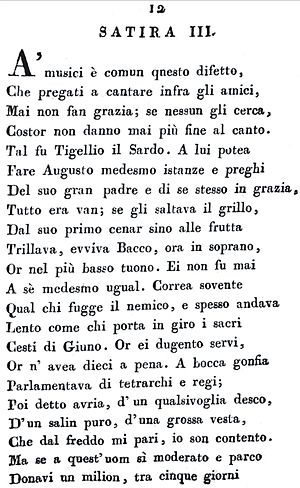 Satire (Orazio) - pag. 12.JPG